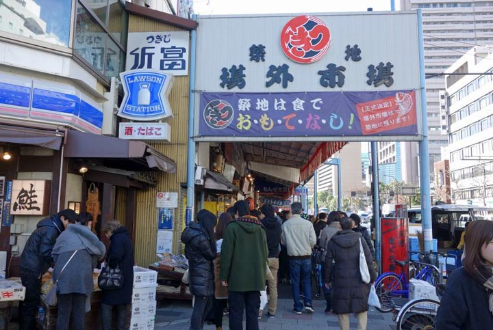 Top Things to do in Tokyo: Eat your way through the Tsukiji Outer Market